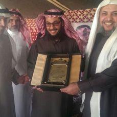 ب المروة تكريم الأستاذ سعد النويصر 1