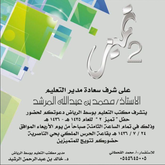 IMG-20150511-WA0010